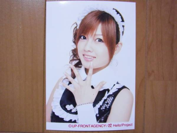 2008/1/19【三好絵梨香】2008冬~かしまし エルダークラブ~メイド衣装生写真
