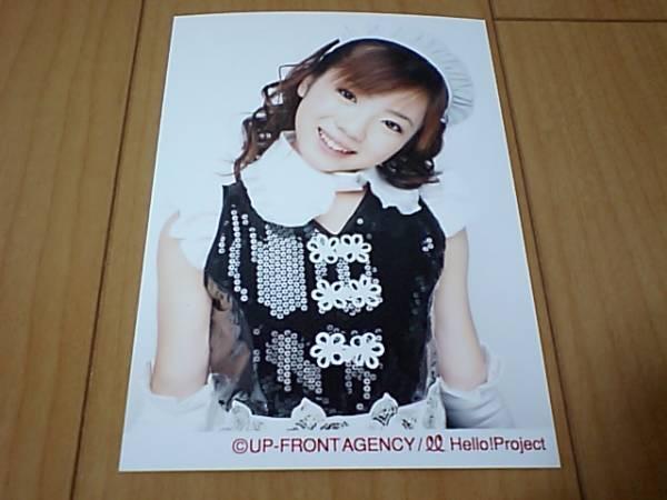 2008/1/19【能登有沙】2008冬~かしまし エルダークラブ~メイド衣装生写真