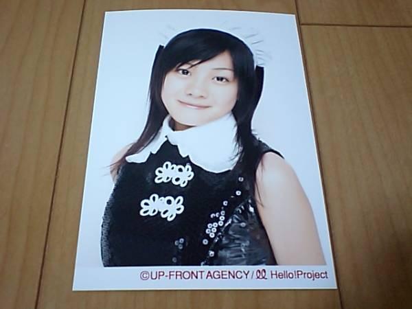 2008/1/19【武藤水華】2008冬~かしまし エルダークラブ~メイド衣装生写真