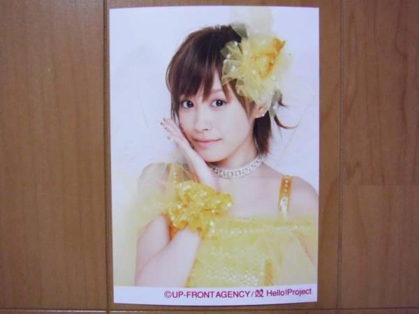 2008/1/20【高橋愛】2008冬~ワンダフルハーツ 年中夢求~衣装生写真