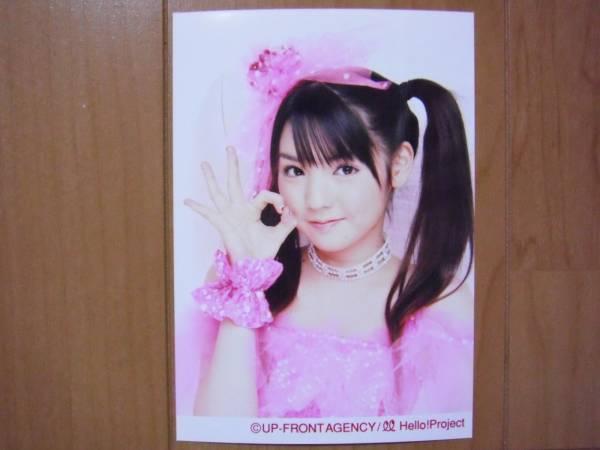 2008/1/20【道重さゆみ】2008冬~ワンダフルハーツ 年中夢求~衣装生写真