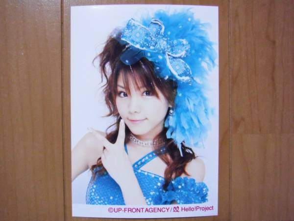 2008/1/20【田中れいな】2008冬~ワンダフルハーツ 年中夢求~衣装生写真