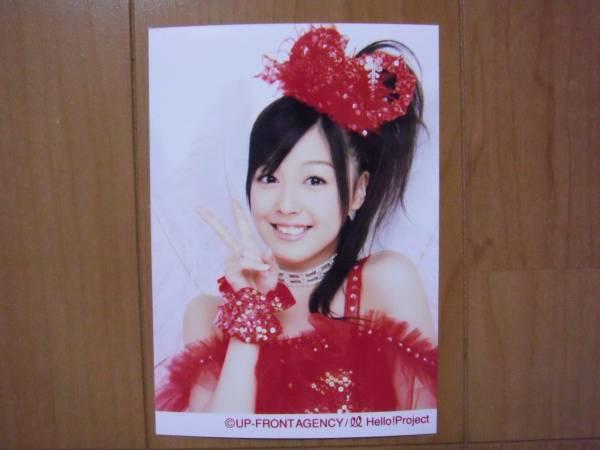 2008/1/20【久住小春】2008冬~ワンダフルハーツ 年中夢求~衣装生写真