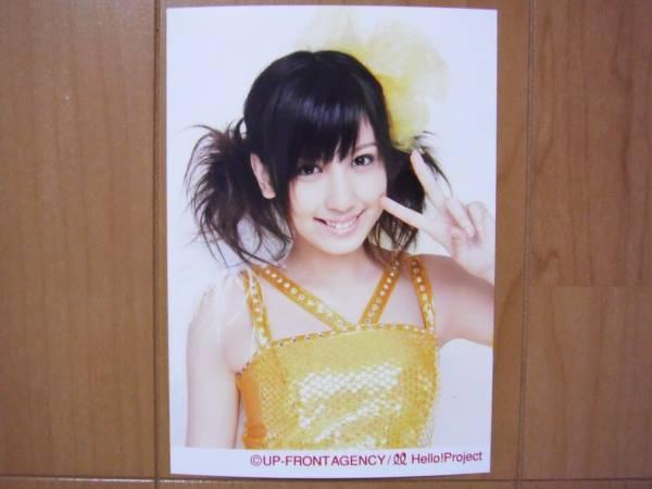 2008/1/20【梅田えりか】2008冬~ワンダフルハーツ 年中夢求~衣装生写真