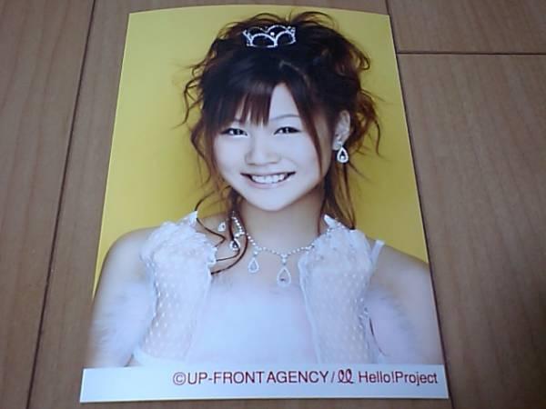 2008/1/26【新垣里沙】~決定!ハロ☆プロアワード'08~全部セットメタリック生写真