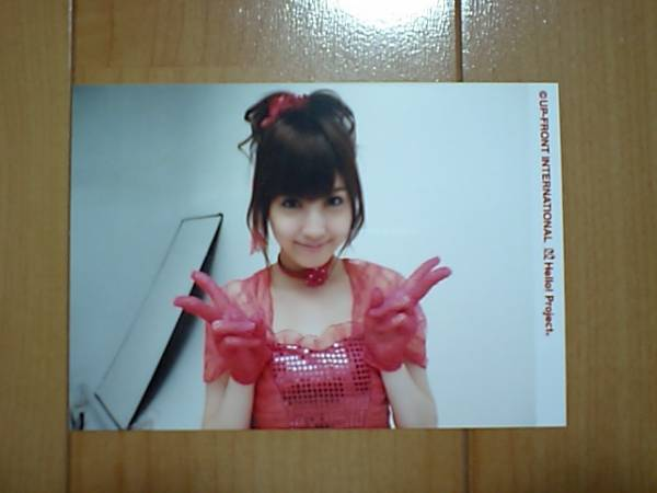 【梅田えりか】Hello! Project 2009 Winter ワンダフルハーツ~革命元年~通販限定生写真