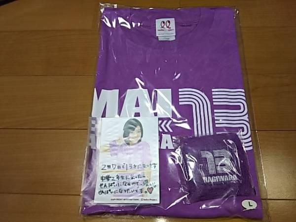 2009/1/31【萩原舞バースデーTシャツ】Hello! Project 2009 Winter 決定! ハロ☆プロ アワード'09 ~エルダークラブ卒業記念スペシャル~