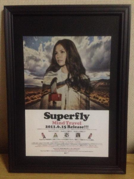 『Superfly Mind Travel』 額装品 A4フレーム付 スーパーフライ