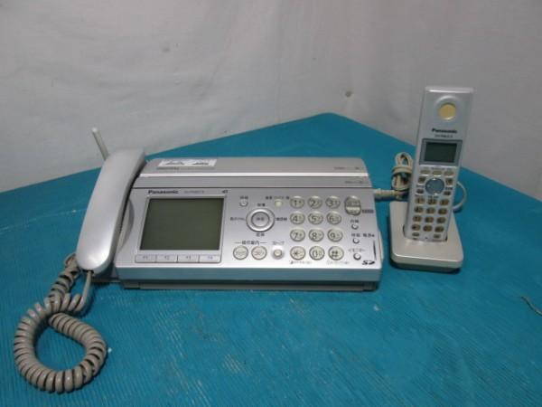 ☆送料無料 Panasonic FAX電話 おたっくす KX-PW607DL☆