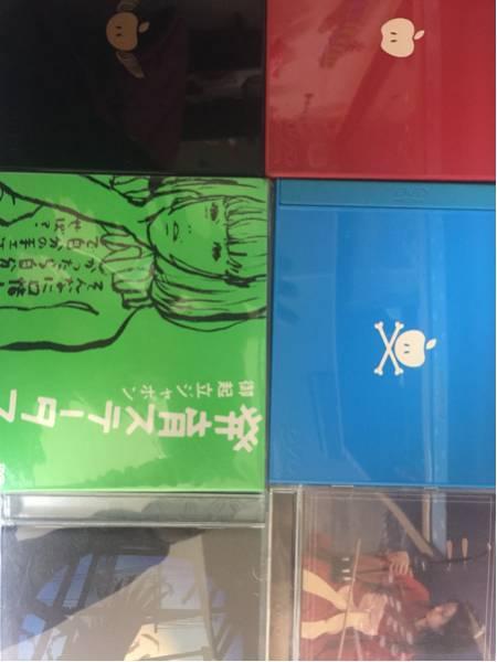 椎名林檎 性的ヒーリング 1.2.3初回 発育ステータス 御起立ジャポン初回 椎名林檎 百色眼鏡 東京事変 tokyo incidents vol.1初回 6枚セット ライブグッズの画像