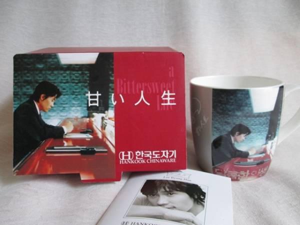 マグカップ 2005年甘い人生記念 イ・ビョンホン ①