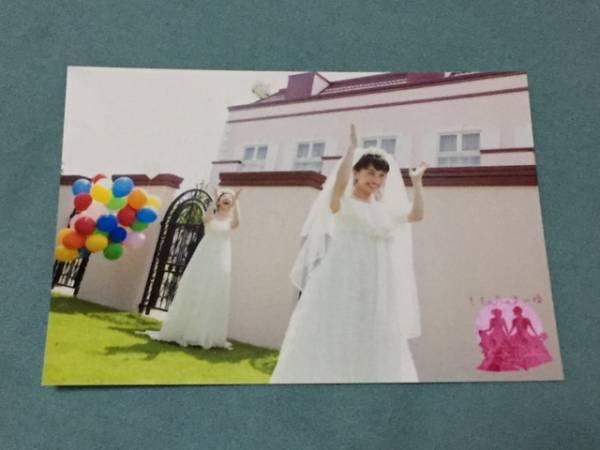 ももクロ ももたまい婚 生写真 (2) 百田夏菜子 玉井詩織