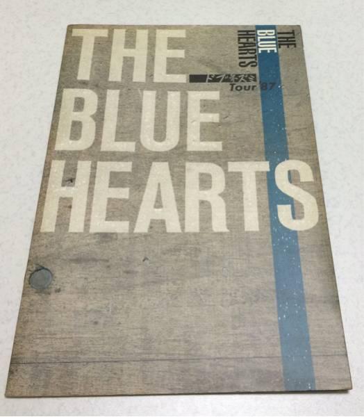 ブルーハーツ ドブネズミ ツアーパンフレット/THE BLUE HEARTS 甲本ヒロト