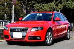 rare red body beautiful car Audi A4 Avante one owner car certainly once please see.! exhibiting . present car verification . possibility! cheap last Chance!