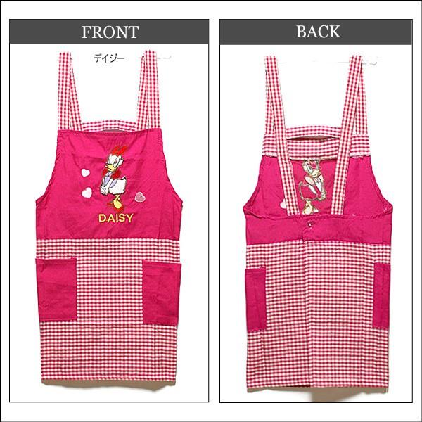ディズニー 子供用エプロン 120 ■ディジー ◎女の子 ピンク