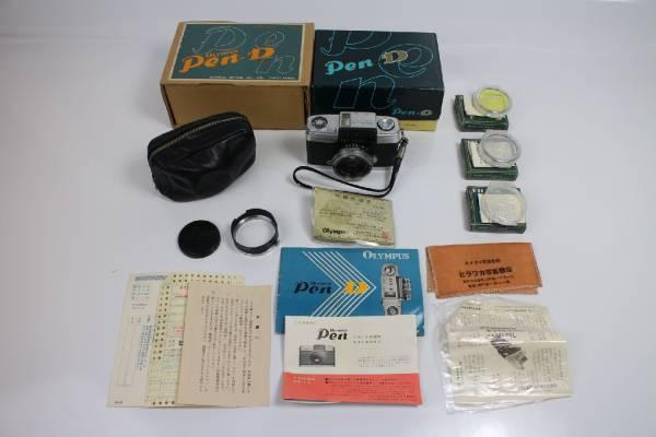 OLYMPUS Pen-D ☆F.Zuiko 1:1.9 f=3.2㎝ 1962年 ☆紙箱 ケース 説明書 フード フィルター3個付き レアセット