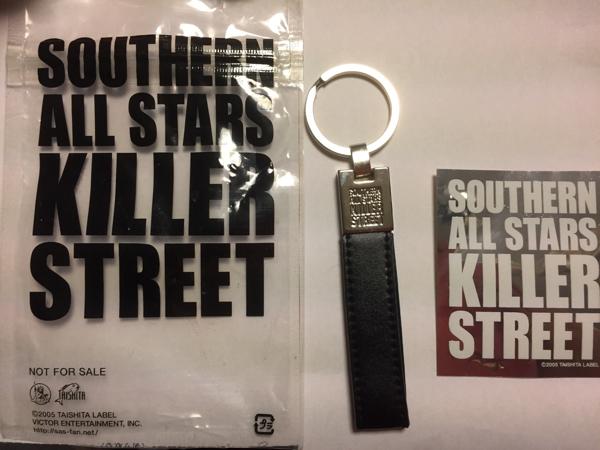 【新品】サザンオールスターズ Killer Street非売品キーホルダー&ステッカー