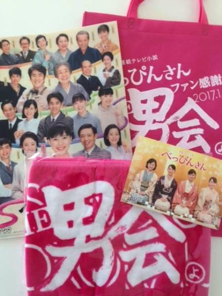 NHK 朝ドラ べっぴんさん ファン感謝祭 男会 イベント 限定グッズ クリアファイル ポストカード タオル 非売品 ももクロ