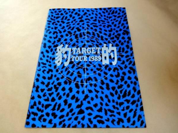 ★ 本田美奈子 MINAKO with WILD CATS ポスターブック・パンフレット 「豹的 TARGET TOUR 1989」 ★