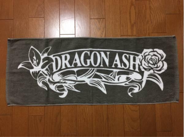 Dragon Ashのタオル(中古) ライブグッズの画像