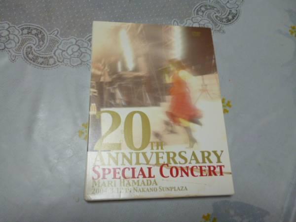 浜田麻里 MARI HAMADA 20th ANNIVERSARY SPECIAL CONCERT 2004 ライブグッズの画像
