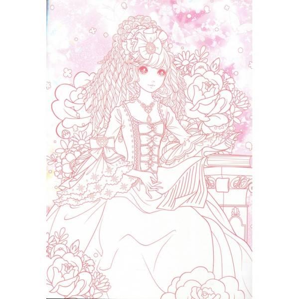 9787518021475 美しい花嫁 大人の塗り絵 お姫様塗り絵 美少女塗り絵