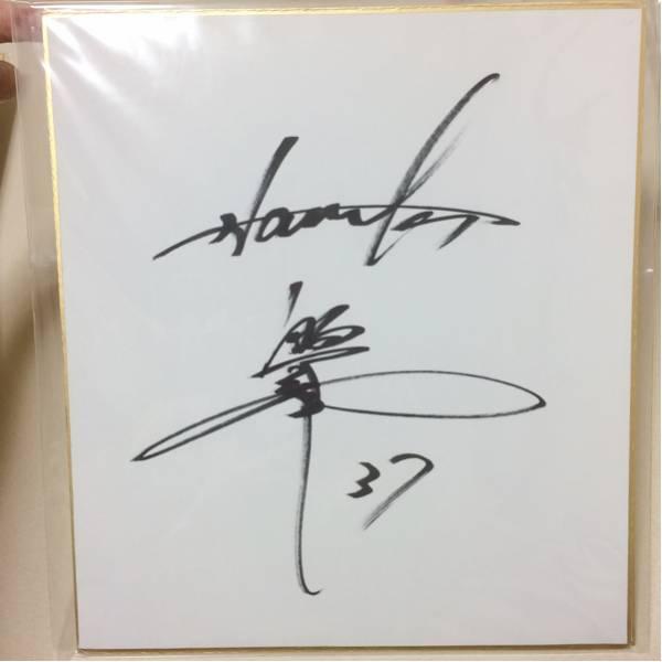 ソフトバンクホークス福田秀平選手サイン色紙