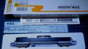 GMグリーンマックス 1モーター動力ユニット ④西武FS #5508