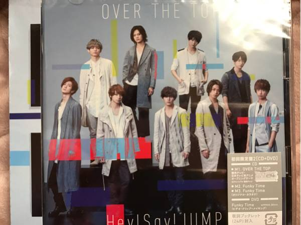 hey!say!jump☆OVER THE TOP☆初回限定2