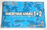 新品同様品 GBAソフト「ゲームボーイウォーズアドバンス 1+2」 送料無料