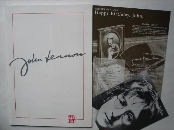 ★貴重!ジョン・レノン生誕50周年展プログラム 『imagine』 UK 新品!美品!bag one