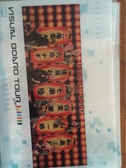 アイドリッシュセブン VISUAL BOARD TOUR 2017 FUKUOKA 福岡 クリアファイル 二階堂大和 逢坂壮五 四葉環 六弥ナギ 三月 七瀬陸 和泉一織