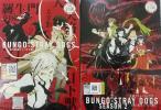 【新品未開封】 文豪ストレイドッグス DVD BOX season1+2 全1-24話セット