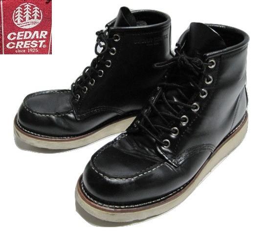 fa203a5ad54a5 prompt decision *CEDAR CREST/se dark rest / leather
