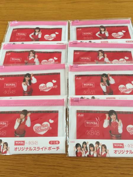 AKB48 ワンダオリジナルポーチ。新品セット! ライブ・総選挙グッズの画像