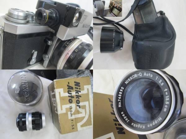 NIKON F フィルムカメラ ニコンレンズ他部品セット ケース付き_画像3
