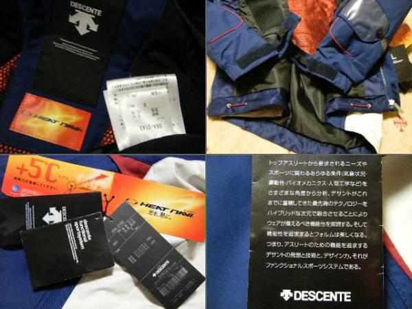 デサント DESCENTE HEAT-NAVI スキー用高機能高性能ジャケット 紺色 サイズ S 中綿入り フード付き 保温、2WAYストレッチ機能_画像3
