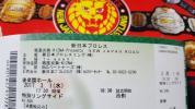 【新日本プロレス】3/1(水)後楽園ホール 特別リングサイド連番1~2枚 花道真横