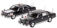 RAI'S 1/43 トヨタ センチュリー GZG50 国旗掲揚仕様セット 限定500 2台セット 新品 限定 未開封 未使用 入手困難