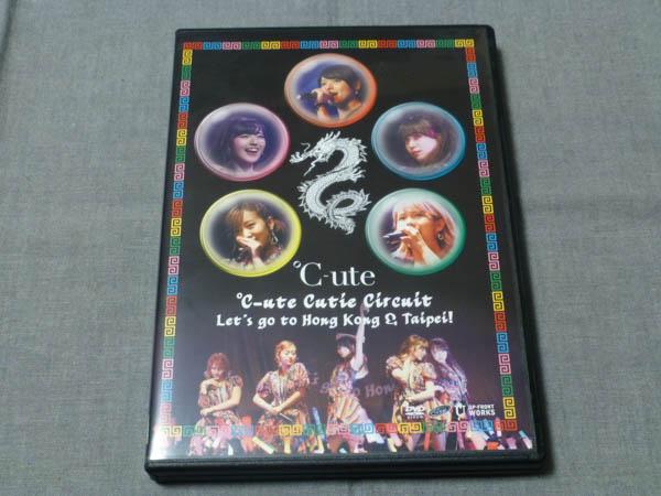 DVD ℃-ute Cutie Circuit ~Let's go to Hong Kong & Taipei!