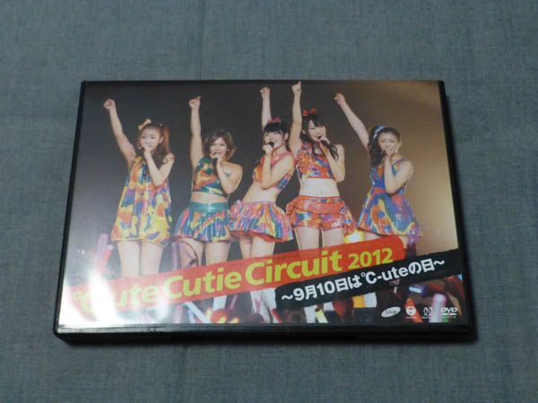 ℃-ute Cutie Circuit 2012 ~9月10日は℃-uteの日~ [DVD]