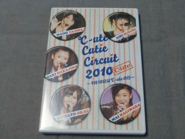 ℃-ute Cutie Circuit 2010 ~9月10日は℃-uteの日~ [DVD]