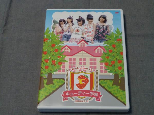 DVD ℃-ute welcome to キューティー学園 2010.6.5~6 ライブグッズの画像
