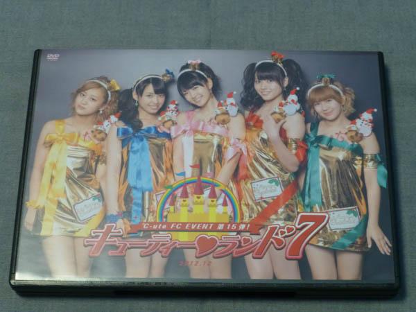 DVD ℃-ute FC EVENT 第15弾! キューティーランド7