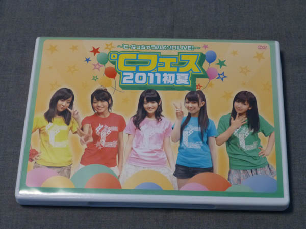 DVD ℃-ute ℃フェス 2011初夏 ~℃-なっちゃうのよソロLIVE!~ ライブグッズの画像