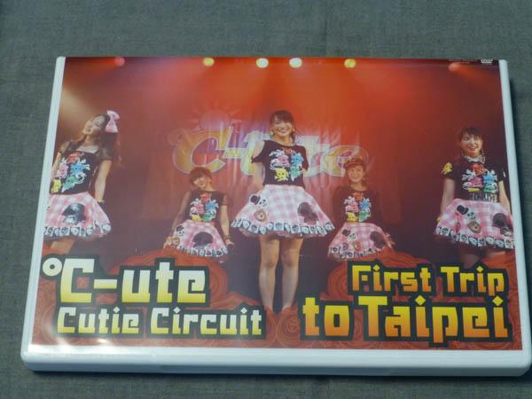 DVD ℃-ute Cutie Circuit ~First Trip to Taipei~ ライブグッズの画像