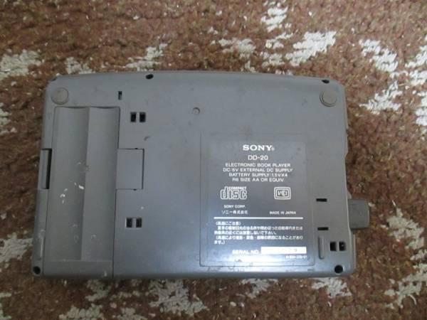 [X-2]SONY DATA Discman DD-20 電子ブックプレーヤー