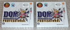 1円~★3DS ドラゴンクエストモンスターズ ジョーカー3 プロフェッショナル DQMJ3P  新品未開封 2本セット