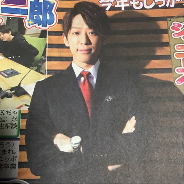 小山慶一郎  サタジャニ 2/4スポーツ新聞 送料込