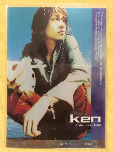 ◆L'Arc-en-Ciel OFFICIAL TRADING CARD 2◆レア◆No.237 ken◆